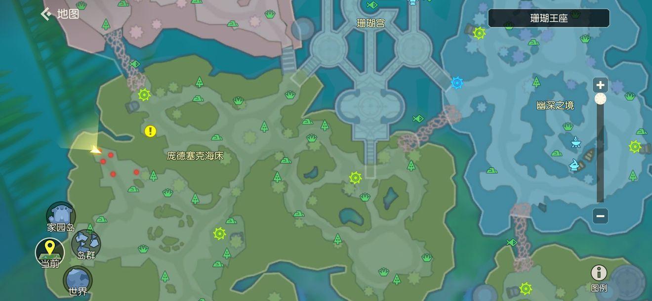海岛纪元珊瑚王座元素之灵在哪 珊瑚王座元素之灵位置汇总[多图]图片3