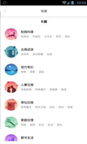 heihei3app官网版  v1.0.0图3