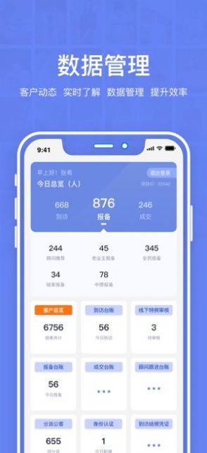 大���I�N中心app安卓版  v1.0.0�D1