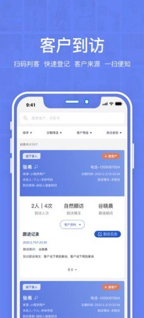 大���I�N中心app安卓版  v1.0.0�D2