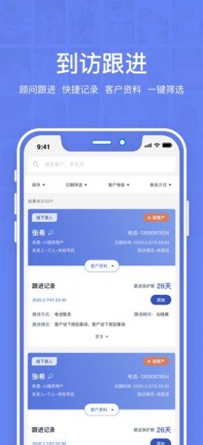 大���I�N中心app安卓版  v1.0.0�D3