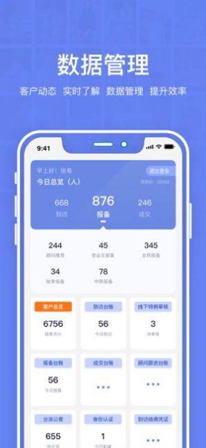 大���I�N中心app安卓版  v1.0.0�D4
