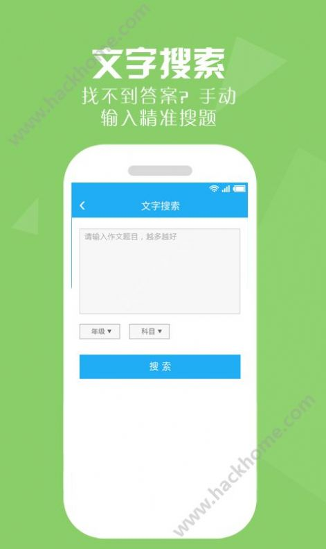大�W高�蹬恼账杨}公���件免�M版  v1.1�D8