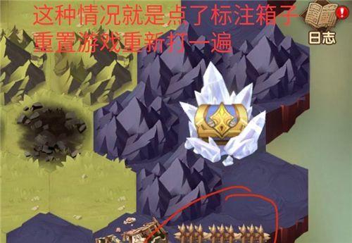 剑与远征命运困境2最后一个宝箱怎么拿?小技巧教你拿到栅栏宝箱[多图]图片1