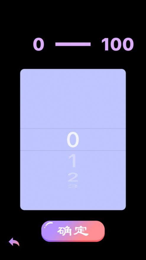 抖音喝酒聚餐神器app手�C版  v1.0�D1