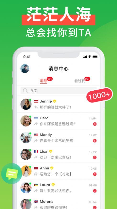 配友app安卓版  v1.0�D1