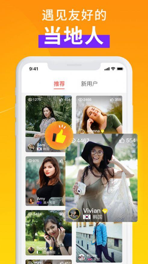 配友app安卓版  v1.0�D3