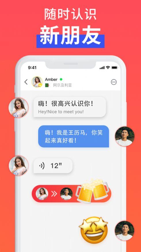 配友app安卓版  v1.0�D2