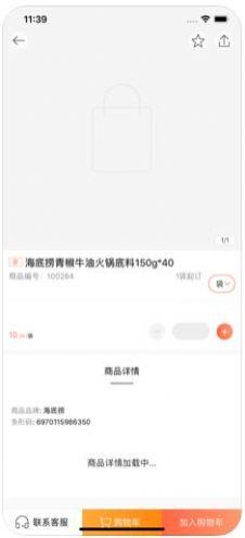 ��仙�_app安卓版  v1.0�D2
