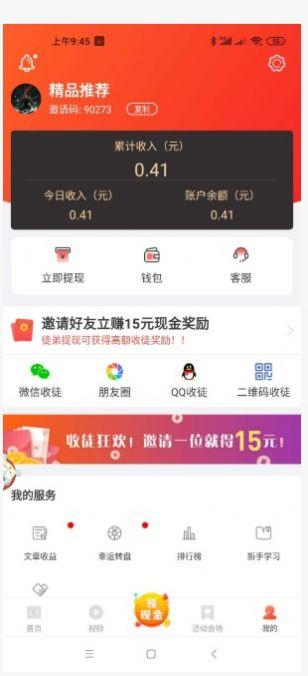�D文��app手�C版  v1.0.3�D4
