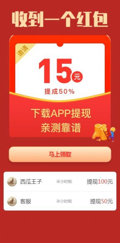 �D文��app手�C版  v1.0.3�D3