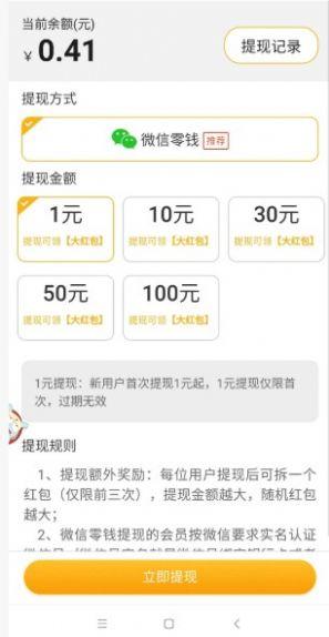 �D文��app手�C版  v1.0.3�D2