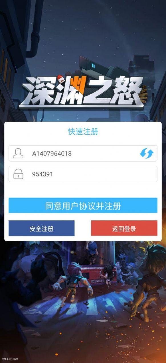 深�Y之怒小小英雄手游官方版  v1.4.1�D4