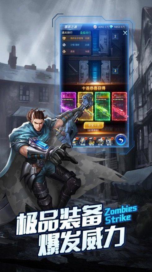 废土求生游戏手机官方版  v1.0图1