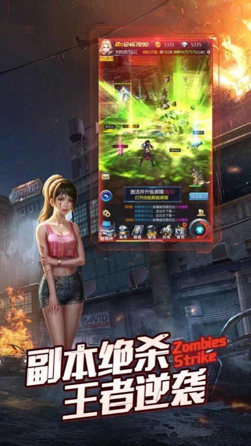 废土求生游戏手机官方版  v1.0图3