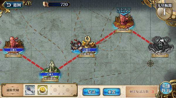 梦幻模拟战无尽航路黄金海怎么玩?新活动玩法上线预告[多图]图片2