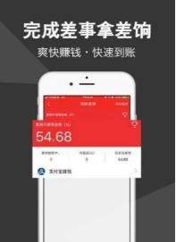 顺风顺水抢单app手机版  v3.13.02图2