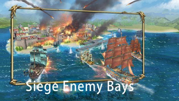 海盗纪元海洋帝国手游正式版  v1.1.1图3