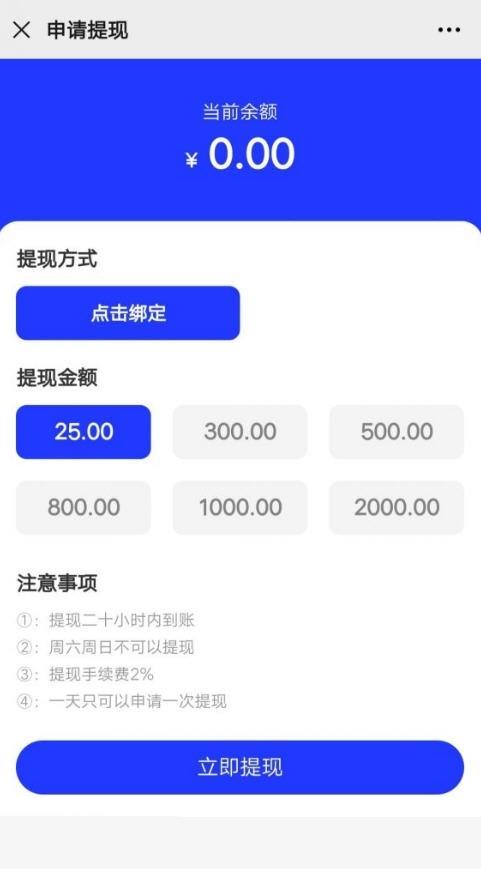 熊猫赞app手机版  v1.0图3