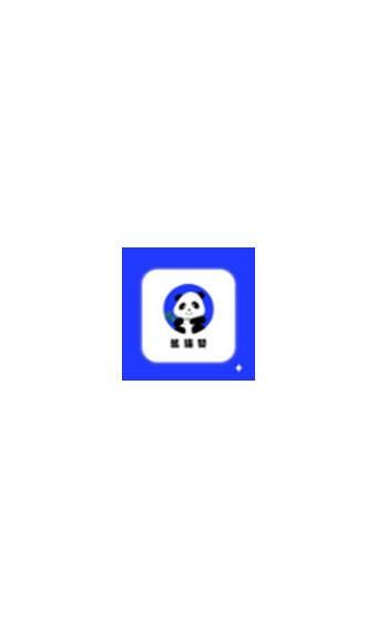 熊猫赞app手机版  v1.0图1