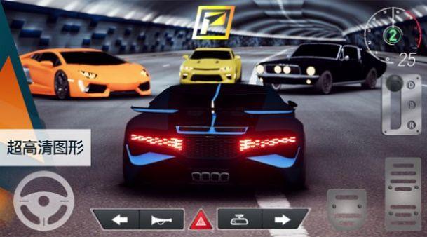欢乐驾驶之旅游戏安卓版  v1.0图1