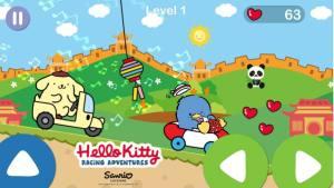 抖音Hello Kitty Racing Adventures图2