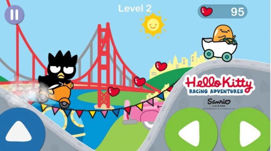 凯蒂猫飞行冒险无限爱心去广告破解版  v1.0.3图1