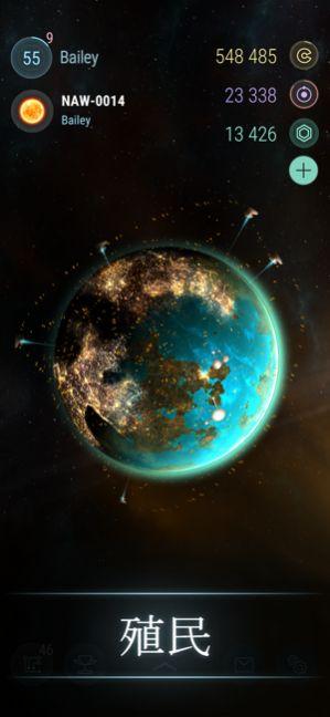 建立一����大的太空帝��游�虬沧堪�  v1.0�D2