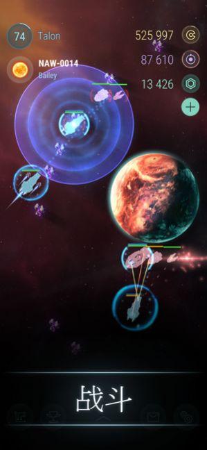 建立一����大的太空帝��游�虬沧堪�  v1.0�D1