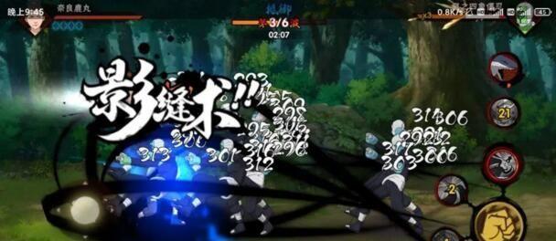 火影忍者手游极限挑战怎么玩?极限挑战通关攻略[多图]图片2