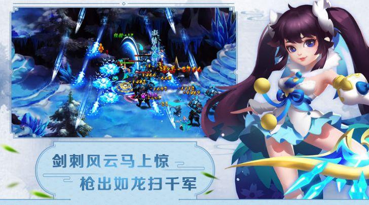妖妖灵记红包福利版  v1.2.5图2