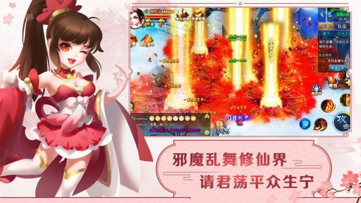 妖妖灵记红包福利版  v1.2.5图4