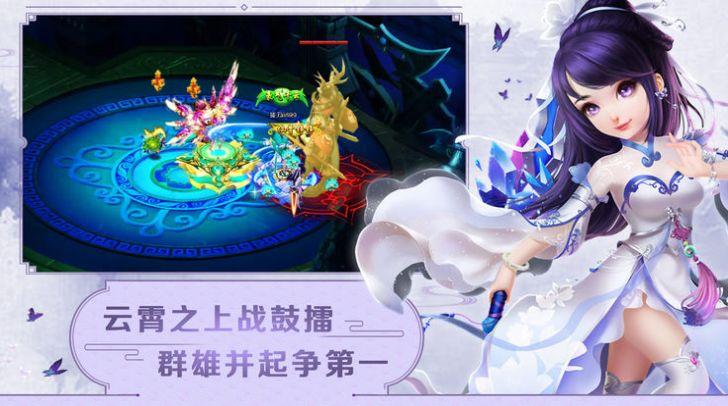 妖妖灵记红包福利版  v1.2.5图1