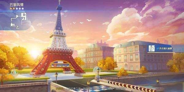 跑跑卡丁车手游巴黎铁塔的宝藏位置在哪里?宝箱具体地点一览[多图]图片1