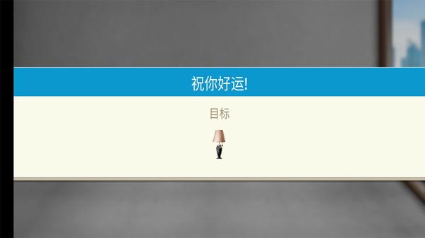 �F代�O�之家游�虬沧堪�  v1.0.2�D3