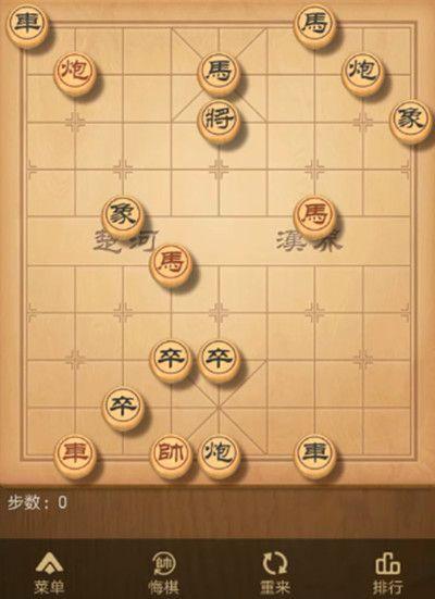 天天象棋183期残局挑战怎么过?6月29日残局挑战通关攻略[多图]图片2