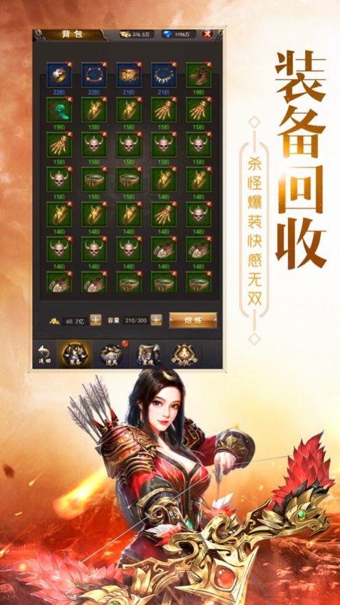轩辕传奇世界手游官方版  v1.0图1
