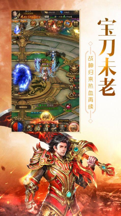轩辕传奇世界手游官方版  v1.0图2