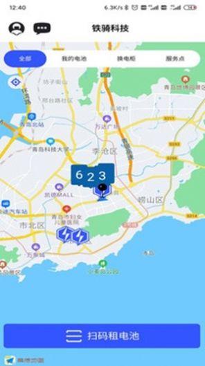核蜂动力app官方版  V1.0.8图2