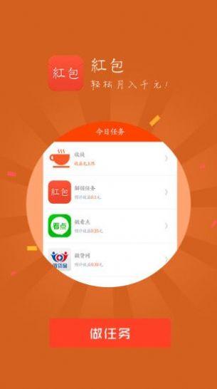 xm接码官网app  v1.0图3