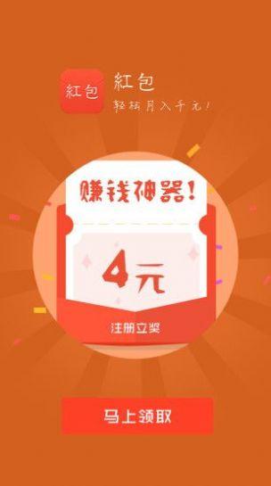 xm接码官网app  v1.0图2