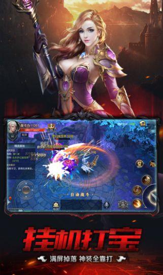 死�`契�s手游官方版  v2.0.25�D1