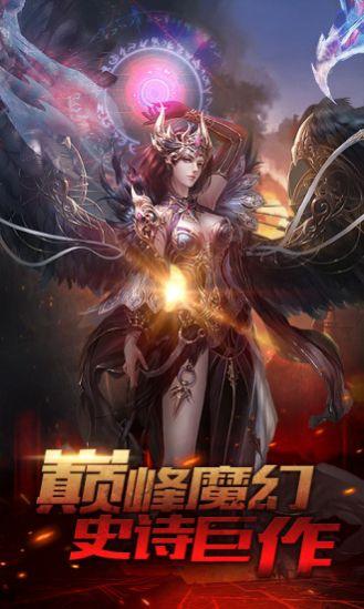 死�`契�s手游官方版  v2.0.25�D2