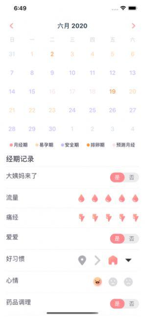 泰幸孕app全球助孕中心官方版  v1.0图2