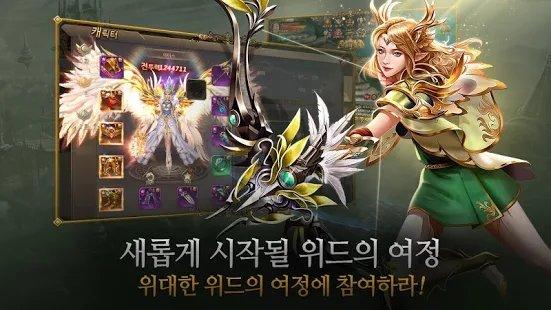 魔法师2神的归来手游官方版  v1.01.030图2