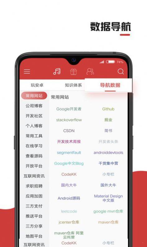 2020茄子视界app2官方版  v1.0.0图2
