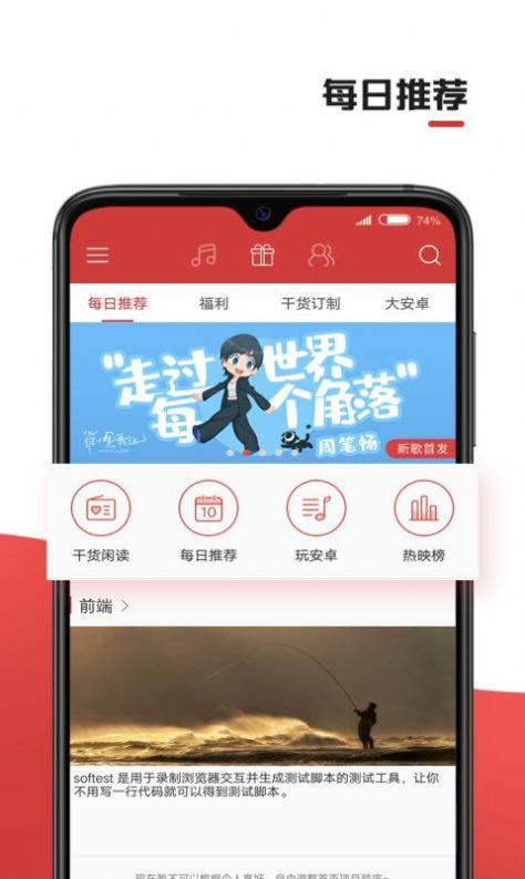 2020茄子视界app2官方版  v1.0.0图1