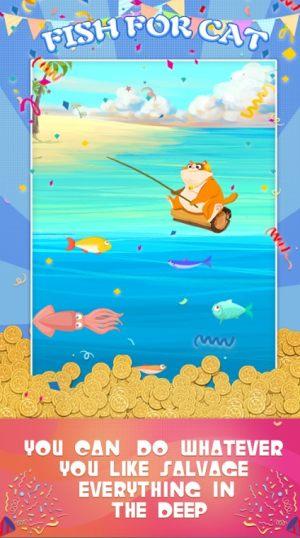 为猫钓鱼安卓版图1