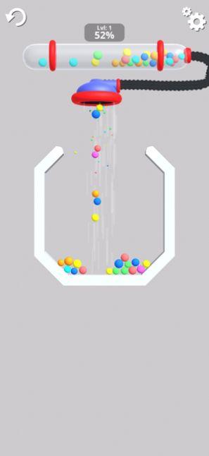 抖音真空球3D游戏安卓版  v1.01图1