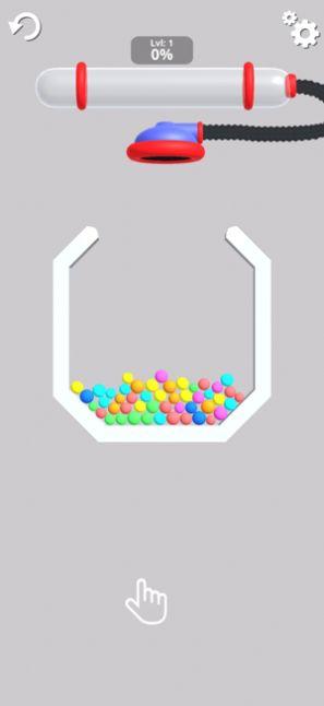 抖音真空球3D游戏安卓版  v1.01图2